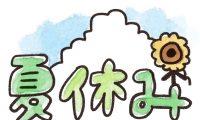 【告知】フットサル大会!!