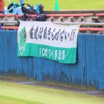 【Jrユース】クラブユース選手権vsアウトラインFC 試合日程
