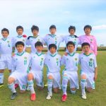 【Jrユース】岐阜県U15リーグ1部vsFC Re:star 試合結果
