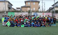 【OFSP】第13回リードCUP U-10の部 開催!!
