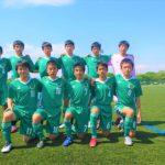 【Jrユース】クラブユース選手権vsアウトラインFC 試合結果
