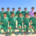 【Jrユース】岐阜県U-15リーグ1部 vsFCV可児 試合結果