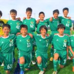 【U-13 A】岐阜県U-13リーグ 翼SCレインボー垂井FC 試合結果