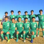 【Aチーム】岐阜県U-14リーグ FCV可児(B) 試合結果