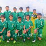 【Bチーム】岐阜県U-14リーグ アウトラインFC(B) 試合結果