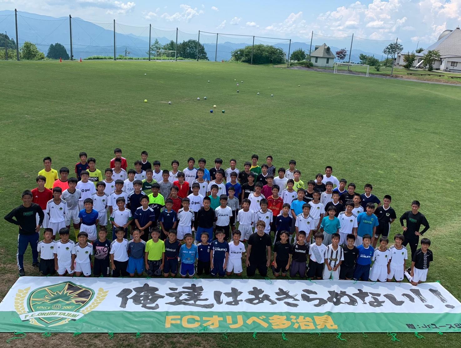 サッカー元日本代表 羽生直剛氏がFCオリベ多治見のテクニカルアドバイザーに就任!2